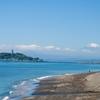 空から日本を見てみよう ― 江の島~小田原 ―