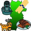 奈良県民は奈良県出身であることを隠す。