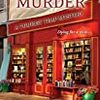 『Guidebook to Murder』 by Lynn Cahoon