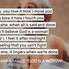 神は女性 真夜中を過ぎるとそう感じるの