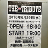 THE TRIBUTE@名古屋!!その1