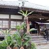 【アラ還さんぽ】運慶仏が安置されている逗子の浄楽寺に行ってきた。