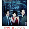 【iTunes Store】「リアリティー・バイツ(字幕版)(1994)」Essentials
