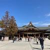 寒川神社で八福餅と八方除