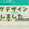 《おススメのはてなブログテーマ8選》ブログデザインをIMUZA.comに決定‼