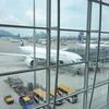 香港国際空港でe-Channelの利用申請をし損ねた話