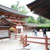 【週末奈良旅】朱塗の社殿に金色の釣灯篭が映える奈良の世界遺産『春日大社』(その四)