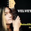 naonao Guitars - Vol.02 VELVET JAM