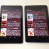 ASUS、8型Nexus8を5〜6月、Chromebook C200とC300を3〜4月ローンチ情報
