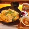 【ランチ訪問】東京茅場町でおすすめの絶品親子丼(茅場町 鳥ふじ)