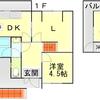 宝塚市月見山2丁目貸家 新規管理物件