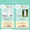 【7/15】オハヨージャージー牛乳プリンキャンペーン【レシ/はがき*line】