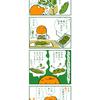 しょうゆさしの豆マンガ