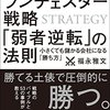 8/24 Kindle今日の日替りセール