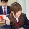 【高校就学支援金】マイナンバー申告で書類が大幅削減!課税証明などは不要に。