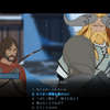 ゲームプレイ『The Banner Saga』編 その4