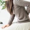 腰を反らすと腰痛が出る