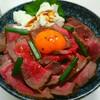 【コスパ飯】ローストビーフは買うものじゃない、作るものだ!誰でも作れるコスパ最高簡単料理 (牛肉のタタキも)