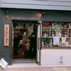 お酒好き必見⭐️地元で愛される日本酒と焼酎を置いている「ものがたり酒店」