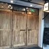 日本人ご夫婦が経営しているアットホームな日本料理屋『えん』@BTSプラカノン