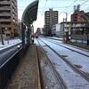 不意に、ちんちん電車【札幌奇譚その1】