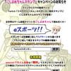 twitchジスタチャンネル「人気キャラクターコラボスタンプ第1弾」にじよめちゃん