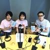 ★8月28日(火)「渋谷のほんだな」放送後記