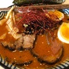 麺が茹で方が残念だった味噌ラーメン。全体的に日本のラーメンをしっかりと研究しているだけにもうひと頑張りして欲しい!