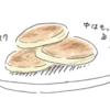 豆腐のちょい揚げホットケーキ