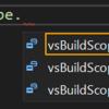 Visual Studioのビルド成功時にメモ帳を起動する