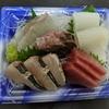 【テイクアウト】【朝霞】JAPANESE DINING 聖から豪華刺身盛!