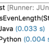 JUnit 5で同じ流れのテストを繰り返すならParameterizedTestを使おう