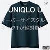 UNIQLO U  オーバーサイズクルーネックTが買い。
