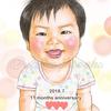 誕生日直前!お子さまの成長記念に似顔絵を制作しました