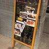 魚棚 ふみ文(ふみぶん) 魚料理が美味いと噂を聞きつけ、三人が酔っ払い(^^;) 本当の美味しい料理とは会話の名脇役となりえることなのかも!