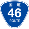 No.020 国道46号
