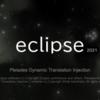 Java開発環境作成(eclipseのインストール)