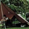 【スノーピーク ヘキサイーズ1】ソロキャンプの時間をロースタイルで贅沢に過ごせるソロテントを紹介!