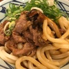 丸亀製麺の期間限定メニュー「牛肉ひらたけしぐれ煮ぶっかけ」を食べてきた
