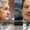 FX週間レポート (6月第2週)|FOMC・金利引き上げ、ECB・量的緩和の終了準備