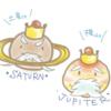 火星&R土星+R木星が私にくれたもの。(⇒新規予約受け付再開のお知らせ)