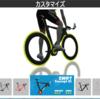 Zwift コンセプトバイク(Zwift Concept Z1)をゲットする方法