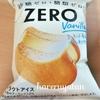 リラックスタイムに食べたい『ZERO』砂糖・糖類ゼロのアイスケーキ