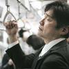 満員電車のストレスを減らす方法