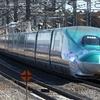 北海道新幹線 開業