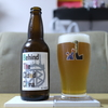 TK Brewing 「Behind The Cloud Citra」