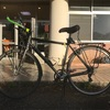 『Ride 1 #Chiba,#Kimitsu』