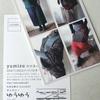 個展  in  青森県
