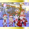 【蒼天のソウラ】ExtE!からのメリークリスマス!!