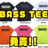 【バスブリゲード】BASSと印刷されたTシャツ「BASS TEE」発売!